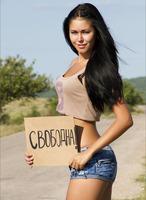 Kara in Postcard From Crimea (nude photo 5 of 12)
